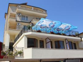 Хотел Радик