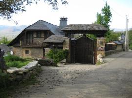Casa del Cura, Росас