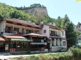Guest House Chinarite, Melnik (Kromidovo yakınında)