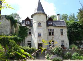Le Petit Hureau, Сомюр (рядом с городом Dampierre-sur-Loire)