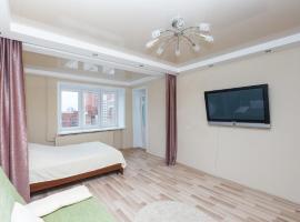 Apartment on Dekabristov, Jekaterinaburg