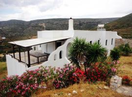 Thomas House Katapola - Chora, Катапола (рядом с городом Xilokeratídhion)