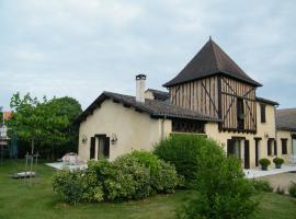 Les Sureaux, Le Pizou (рядом с городом Менеспле)