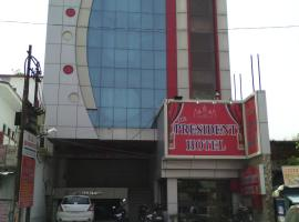 The President Hotel, Lucknow