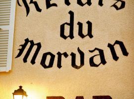 Le Relais du Morvan, Везле (рядом с городом Pierre-Perthuis)
