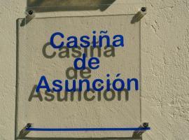 Casa de Asunción, Саррия (рядом с городом Москан)