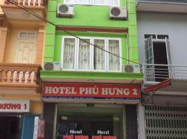 Phu Hung 2 Hotel