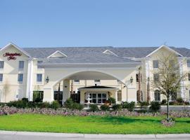 Hampton Inn Murrells Inlet/Myrtle Beach Area, Myrtle Beach