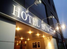 Hotel Suncity Hakodate, Hakodate