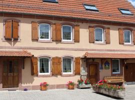 Chambre d'Hôtes au Vieux Moulin- Entre Sarregueminnes et Bitche, Rahling (рядом с городом Keskastel)