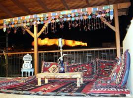 Tuncay Pension, Selcuk (in de buurt van Torbalı)