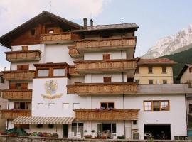 Hotel Ristorante Villanova, Santo Stefano di Cadore (San Pietro di Cadore yakınında)