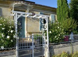Le Jardin Secret, Gauriac (рядом с городом Saint-Ciers-de-Canesse)