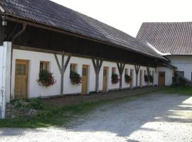 Landgasthof Düllhof, Schaufling