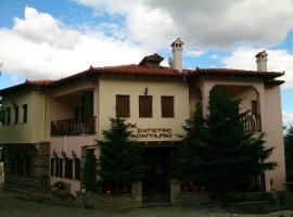 Siatistino Archontariki, Siatista (рядом с городом Tsotílion)
