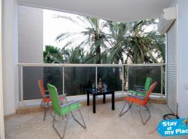 Hama'apilim By The Beach Apartment, Herzelia
