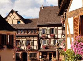 Hotel Restaurant A la Vignette, Сент-Ипполит (рядом с городом Rodern)