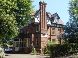 Awentsbury Hotel near Birmingham University, Бирмингем (рядом с городом Selly Oak)