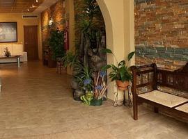 Hotel Rural Miguel Angel, Alcaracejos (рядом с городом Pozoblanco)