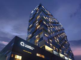 The QUBE Hotel Shanghai – Pudong International Airport