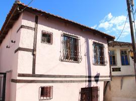 Guesthouse Xenios Zeus, Stavroupoli (рядом с городом Paranesti)