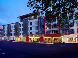 Favehotel Cenang Beach Langkawi 3 Star Hotel This Is A Preferred Property They Provide Excellent Service Great Value And Have Awesome Reviews From