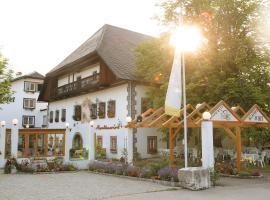 Landhotel Agathawirt