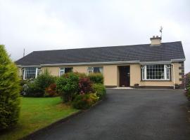 Ballyheefy Lodge, Killaloe (рядом с городом Бодайк)