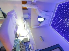 Hotel Arka Spa, Wisła