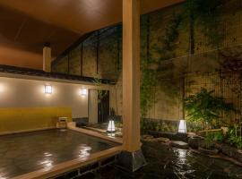 Nishitetsu Resort Inn Beppu, Beppu