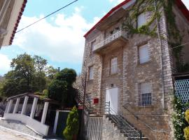 Fteres Hotel