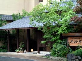 Roppokan, Asakura (Hikosan yakınında)