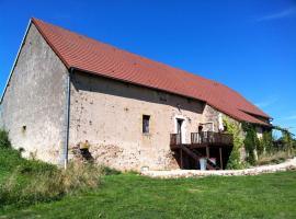 Domaine de La Madeleine, Игранд (рядом с городом Saint-Aubin-le-Monial)