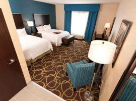 Hampton Inn & Suites East Gate Regina, Regina