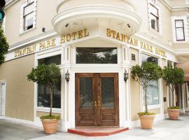 スタンヤン パーク ホテル