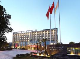 Ningbo East Harbour Hotel, Ningbo (Xiaogangzhen yakınında)