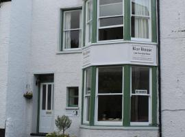 The Bay House Lake View Guest House - Adults Only