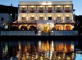 Chris Hotel, Skala