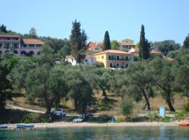 Pension Elena, Ágios Nikólaos (рядом с городом Petrití)