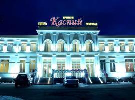 Kaspiy Premium Hotel, Khorol