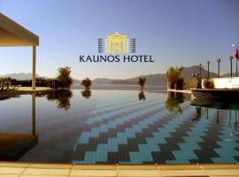 Kaunos Hotel, Koycegiz