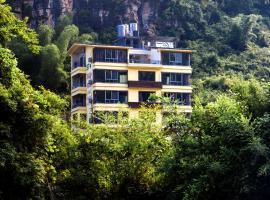 The Jade Mountain Hotel