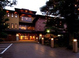 三樂園日式旅館
