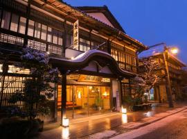 Okutsusou, Kagamino (Makago yakınında)