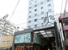 ホテルサンライン福岡大濠
