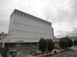Daiwa Roynet Hotel Tsukuba, Tsukuba (Imagashima yakınında)