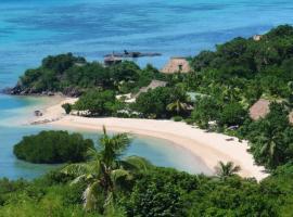 Navutu Stars Resort, Matayalevu (рядом с городом Nanuya Lailai)