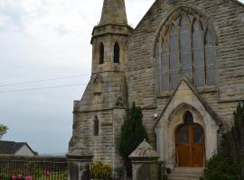 Church Manor, Kilwinning (рядом с городом Ирвин)