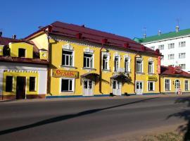 Dvina Hotel, Velikiy Ustyug