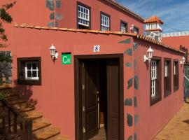 Country house Santa Lucia, Пунтальяна (рядом с городом Тенагуа)